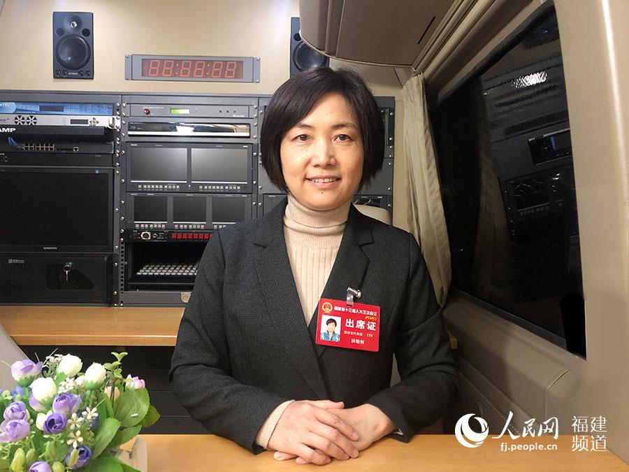 福建省人大代表洪敏俐:完善中医