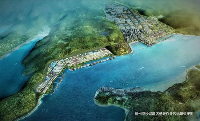 中交四航院创新采用BOO的商业模式投资建设沙埕港