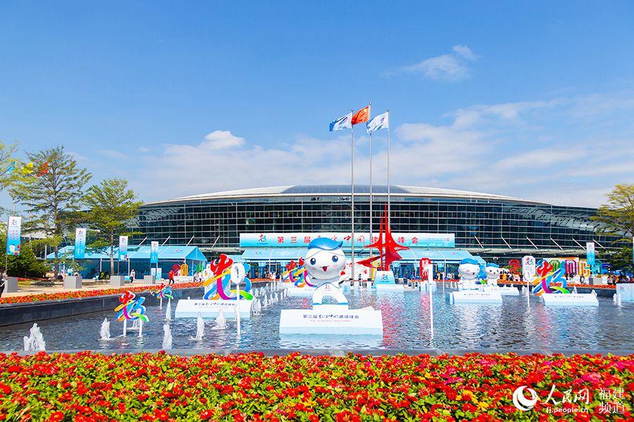 10月11日,第三届数字中国建设成果展览会在福建福州开展。人民网 焦艳摄