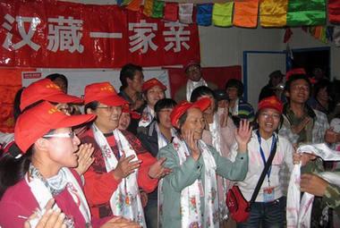 汉藏一家亲义工联欢会。