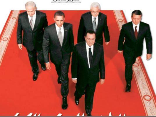 PS各国领导合影 埃及总统成中东和谈领头人图片