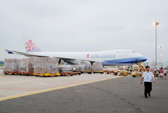 首航班机CI-5995於29日15时15分自桃园国际机场起飞,於17时抵达福